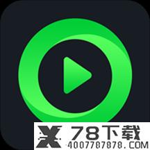 快码万能播放器app下载_快码万能播放器app最新版免费下载