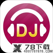 DJ音乐盒app下载_DJ音乐盒app最新版免费下载