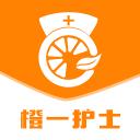 橙一护士app下载_橙一护士app最新版免费下载