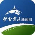 伊金霍洛新闻网app下载_伊金霍洛新闻网app最新版免费下载
