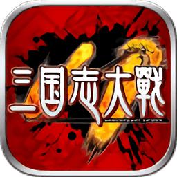 三国志大战乐嗨嗨版手游app下载_三国志大战乐嗨嗨版手游app最新版免费下载
