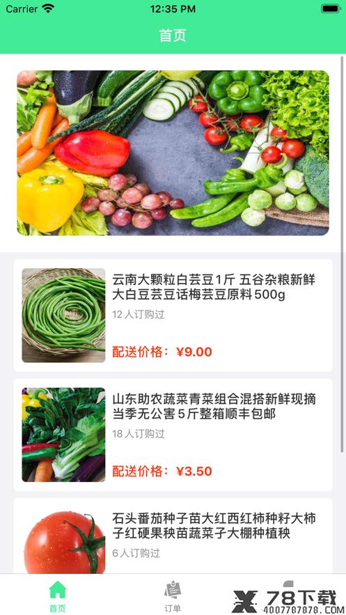 润田兼职app下载_润田兼职app最新版免费下载