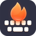 火山输入法app下载_火山输入法app最新版免费下载
