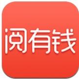 赚钱阅有钱app下载_赚钱阅有钱app最新版免费下载
