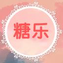 糖乐app下载_糖乐app最新版免费下载