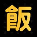 做饭大全app下载_做饭大全app最新版免费下载