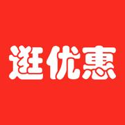 逛优惠app下载_逛优惠app最新版免费下载