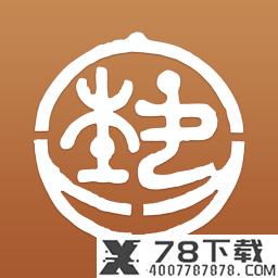 北京数字文化馆app下载_北京数字文化馆app最新版免费下载