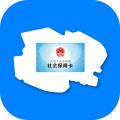 青海人社通app下载_青海人社通app最新版免费下载