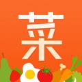 学做菜app下载_学做菜app最新版免费下载