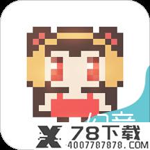 幻音音乐app下载_幻音音乐app最新版免费下载