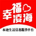 精英专升本app下载_精英专升本app最新版免费下载
