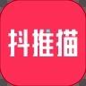 抖推猫app下载_抖推猫app最新版免费下载