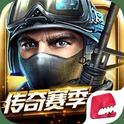 全民枪战2百度版最新版本app下载_全民枪战2百度版最新版本app最新版免费下载
