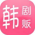 韩剧贩app下载_韩剧贩app最新版免费下载