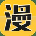 奇漫屋app下载_奇漫屋app最新版免费下载