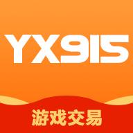 Yx915游戏账号交易app下载_Yx915游戏账号交易app最新版免费下载