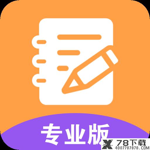 作业学习帮app下载_作业学习帮app最新版免费下载