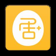 居加房东app下载_居加房东app最新版免费下载