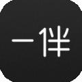 一伴app下载_一伴app最新版免费下载