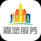 嘉堡经纪人app下载_嘉堡经纪人app最新版免费下载