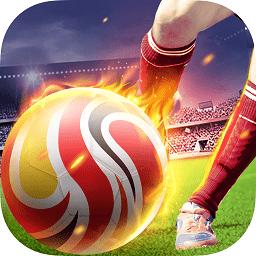 实况中超足球游戏app下载_实况中超足球游戏app最新版免费下载