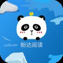 盼达看书app下载_盼达看书app最新版免费下载