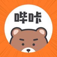 哔咔咚漫画app下载_哔咔咚漫画app最新版免费下载