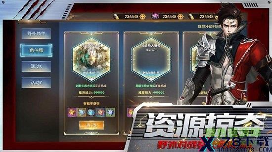 抵御尸潮手游app下载_抵御尸潮手游app最新版免费下载