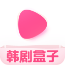 韩剧盒子app下载_韩剧盒子app最新版免费下载