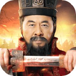 霸略三国手游最新版app下载_霸略三国手游最新版app最新版免费下载