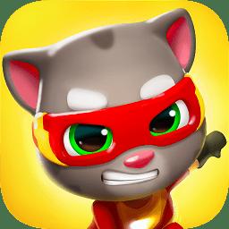 汤姆猫英雄跑酷游戏app下载_汤姆猫英雄跑酷游戏app最新版免费下载