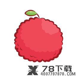 荔枝浏览器app下载_荔枝浏览器app最新版免费下载
