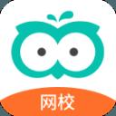 智学网校app下载_智学网校app最新版免费下载