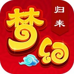 思仙梦幻归来重生手游app下载_思仙梦幻归来重生手游app最新版免费下载