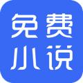 免费小说悦读app下载_免费小说悦读app最新版免费下载