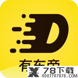 有车帝app下载_有车帝app最新版免费下载