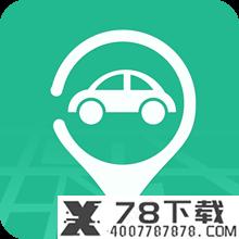 长兴易停车app下载_长兴易停车app最新版免费下载