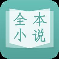 半夜书城app下载_半夜书城app最新版免费下载