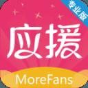 魔饭生app下载_魔饭生app最新版免费下载