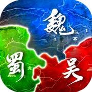 英雄三国志手游下载_英雄三国志手游最新版免费下载