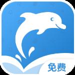 海纳小说app下载_海纳小说app最新版免费下载