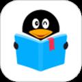 手机QQ阅读手游下载_手机QQ阅读手游最新版免费下载