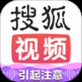 搜狐视频手游下载_搜狐视频手游最新版免费下载
