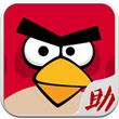 愤怒的小鸟2攻略助手手游下载_愤怒的小鸟2攻略助手手游最新版免费下载