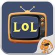 LOL视频手游下载_LOL视频手游最新版免费下载