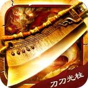 王者国度手游下载_王者国度手游最新版免费下载