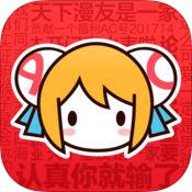 AcFun手游下载_AcFun手游最新版免费下载