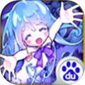 梅露可物语手游下载_梅露可物语手游最新版免费下载