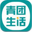 青团生活手游下载_青团生活手游最新版免费下载